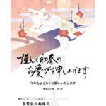 2020年 松本印刷 年賀状見本 16号