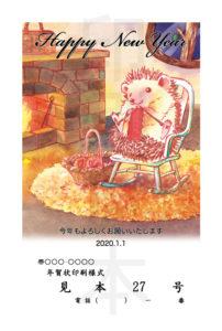 2020年 松本印刷 年賀状見本 27号