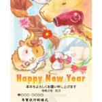 2020年 松本印刷 年賀状見本 31号