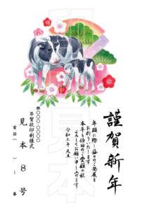 2021年 松本印刷 年賀状見本8号