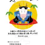 2021年 松本印刷 年賀状見本28号