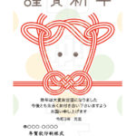 2021年 松本印刷 年賀状見本30号