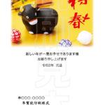 2021年 松本印刷 年賀状見本31号
